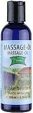 Parfémy, Parfumerie, kosmetika Masážní olej Muscle - Styx Naturcosmetic Massage Oil