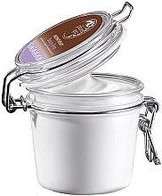 Parfémy, Parfumerie, kosmetika Tělový olej Levandule a heřmánek - Avon Planet Spa Aromatherapy Beauty Sleep Body Butter