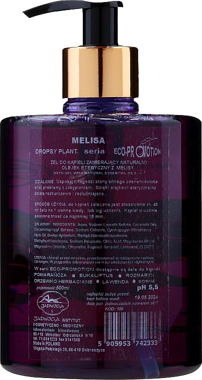 "Sprchový gel ""Melissa"" - Jadwiga Shower Gel — foto N2"