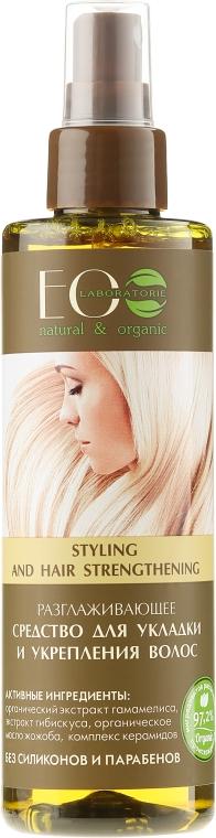 Stylingový přípravek pro vyhlazení a posílení vlasů - ECO Laboratorie Styling and Hair Strengthening