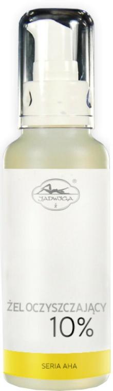 Sada - Jadwiga (Scrub 25%+Scrub35%+netralizátor+cream) — foto N4