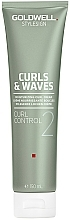 Parfémy, Parfumerie, kosmetika Krém na vlasy - Goldwell Style Sign Curly Twist Curl Control