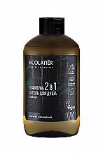 Parfémy, Parfumerie, kosmetika Pánský sprchový gel a šampon 2 v 1 - Ecolatier Urban Energy