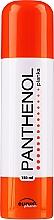Parfémy, Parfumerie, kosmetika Regenerační a zklidňující pěna na obličej a tělo Panthenol - EurusPharm Panthenol