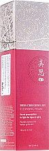 Parfémy, Parfumerie, kosmetika Čisticí pěna na obličej proti stárnutí - Missha Cho Gong Jin Cleansing Foam