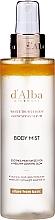 Parfémy, Parfumerie, kosmetika Sérum-mlha na tělo - D'Alba White Truffle Body Glow Spray Serum