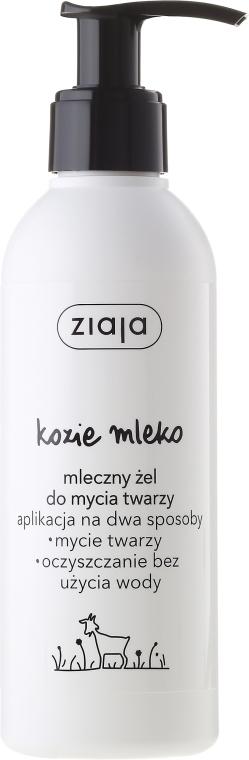 Čisticí gel s kozím mlékem - Ziaja Goat's Milk Face Wash Gel