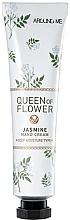 Parfémy, Parfumerie, kosmetika Krém na ruce Jasmínový květ - Welcos Around Me Queen of Flower Jasmine Hand Cream