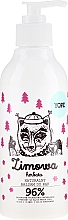 Parfémy, Parfumerie, kosmetika Balzám na ruce - Yope Zimowa Herbata Natural Hand Balm
