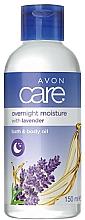 Parfémy, Parfumerie, kosmetika Hydratační olej na tělo a do koupele s levandulí - Avon Care