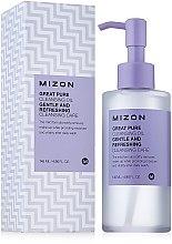 Parfémy, Parfumerie, kosmetika Čisticí hydrofilní olej s rostlinnými oleji - Mizon Great Pure Cleansing Oil
