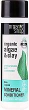 """Parfémy, Parfumerie, kosmetika Balzám na vlasy """"Posílení. Modrá laguna"""" - Organic Shop Organic Algae and Pearl Mineral Conditioner"""