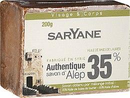 Parfémy, Parfumerie, kosmetika Mýdlo - Saryane Authentique Savon DAlep 35%