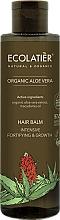 Parfémy, Parfumerie, kosmetika Vlasový balzám Intenzivní posílení a růst - Ecolatier Organic Aloe Vera Hair Balm