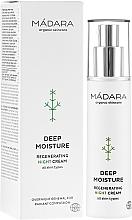 Parfémy, Parfumerie, kosmetika Krém na obličej noční obnovující - Madara Cosmetics EcoFace