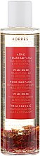 Parfémy, Parfumerie, kosmetika Čístící olej na obličej - Korres Wild Rose Makeup Melter Cleansing Oil