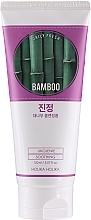 Parfémy, Parfumerie, kosmetika Čistící pěna na obličej - Holika Holika Daily Fresh Bamboo Cleansing Foam