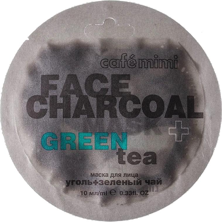 Pleťová maska Bambusové uhlí a zelený čaj - Cafe Mimi Charkoal & Green Tee Face Mask