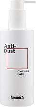 Parfémy, Parfumerie, kosmetika Čistící pleťový přípravek - Heimish Anti-Dust Cleansing Pack