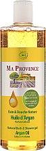 Parfémy, Parfumerie, kosmetika Organický sprchový gel Arganový olej - Ma Provence Bath & Shower Gel Argan Oil