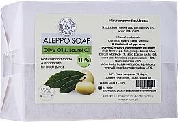 Parfémy, Parfumerie, kosmetika Aleppské mýdlo z olivového a vavřínového oleje 10% pro suchou a normální pleť - E-Fiore Aleppo Soap Olive-Laurel 10%