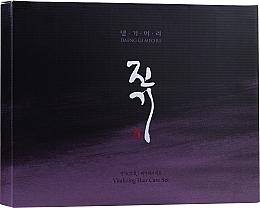 Parfémy, Parfumerie, kosmetika Sada - Daeng Gi Meo Ri Vitalizing Hair Care Set (shm/500ml + shm/500ml + cond/500ml + shm/70ml + cond/70ml)