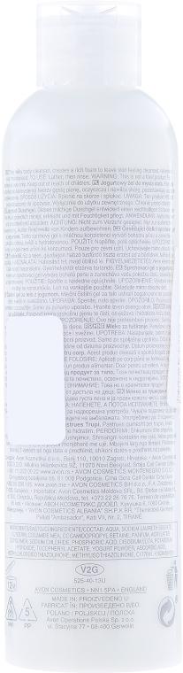 """Krémový gel do sprchy """"Jogurtový"""" - Avon Naturals Body Care — foto N2"""