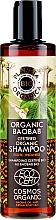 Parfémy, Parfumerie, kosmetika Hydratační šampon na vlasy - Planeta Organica Organic Baobab Natural Hair Shampoo