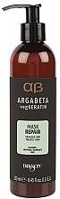 Parfémy, Parfumerie, kosmetika Regenerační maska pro poškozené vlasy - Dikson Argabeta Keratin Mask Repair