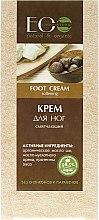 """Parfémy, Parfumerie, kosmetika Krém na nohy """"Změkčení"""" - ECO Laboratorie Food Cream"""
