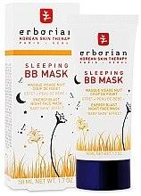 Parfémy, Parfumerie, kosmetika Noční maska baby skin effect - Erborian Sleeping BB Mask