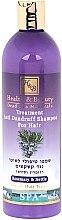 Parfémy, Parfumerie, kosmetika Šampon s kopřivou a rozmarýnem proti lupům - Health And Beauty Rosemary & Nettle Shampoo for Anti Dandruff Hair