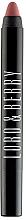 Parfémy, Parfumerie, kosmetika Matná rtěnka v tužce - Lord & Berry 20100 Matte Crayon Lipstick