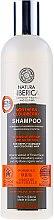 Parfémy, Parfumerie, kosmetika Šampon pro silně poškozené a barvené vlasy Northern Cloudberry - Natura Siberica Cosmos Natural