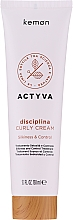 Parfémy, Parfumerie, kosmetika Krém pro vlnité vlasy - Kemon Actyva Disciplina Curly Cream
