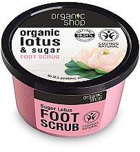 "Parfémy, Parfumerie, kosmetika Peeling na nohy ""Cukrový Lotus"" - Organic Shop Foot Scrub Organic Lotus & Sugar"