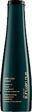 Parfémy, Parfumerie, kosmetika Obnovující šampon - Shu Uemura Art of Hair Ultimate Reset Shampoo