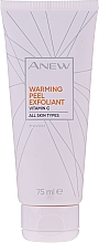 Parfémy, Parfumerie, kosmetika Zahřívací gommage s vitamínem C - Avon Anew Vitamin C Warming Peel Exfoliant