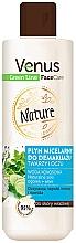 Parfémy, Parfumerie, kosmetika Pleťová micelární voda - Venus Nature Green Line