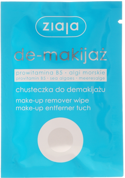 Ubrousek-odstraňovač make-upu - Ziaja Eye Make-up Remover Wipe — foto N1