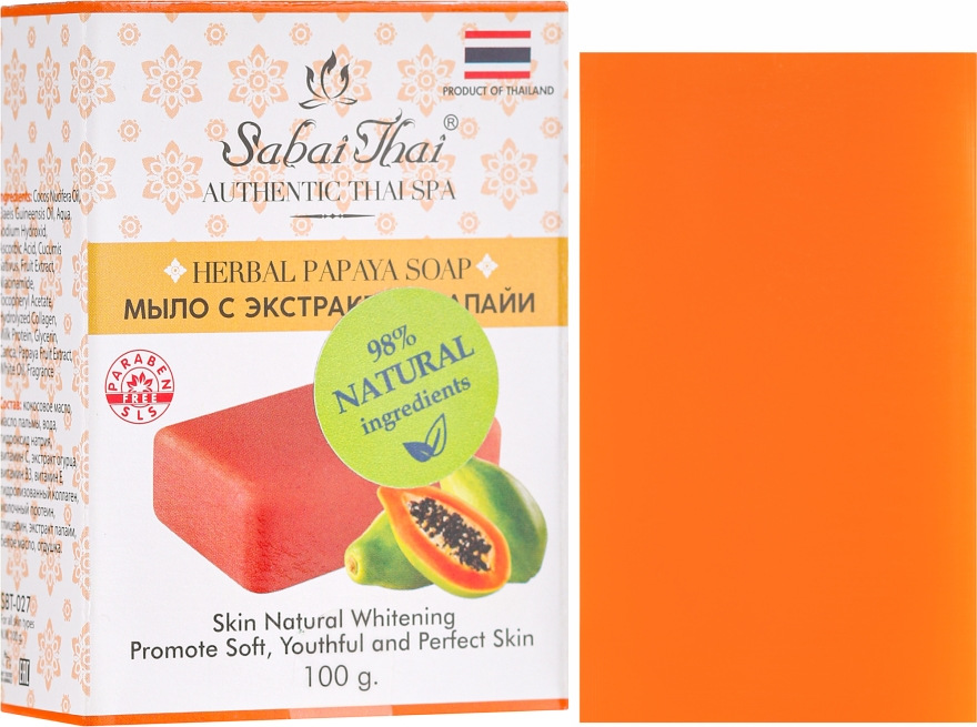 Mýdlo s extraktem z papáji - Sabai Thai Herbal Papaya Soap