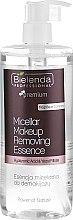 Parfémy, Parfumerie, kosmetika Micellární voda - Bielenda Professional Power Of Nature Micellar Make Up Removing Essence