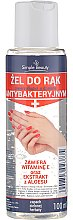 Parfémy, Parfumerie, kosmetika Antibakteriální gel na ruce - Simple Beauty Antibacterial Hand Gel