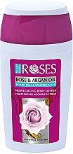 Parfémy, Parfumerie, kosmetika Tělový lotion s růžovou vodou - Nature of Agiva Roses Body Lotion