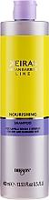 Parfémy, Parfumerie, kosmetika Výživný šampon - Dikson Keiras Nourishing Shampoo