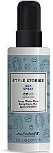 Parfémy, Parfumerie, kosmetika Sprej na vlasy z mořské soli - Alfaparf Style Stories Sea Spray Medium Hold