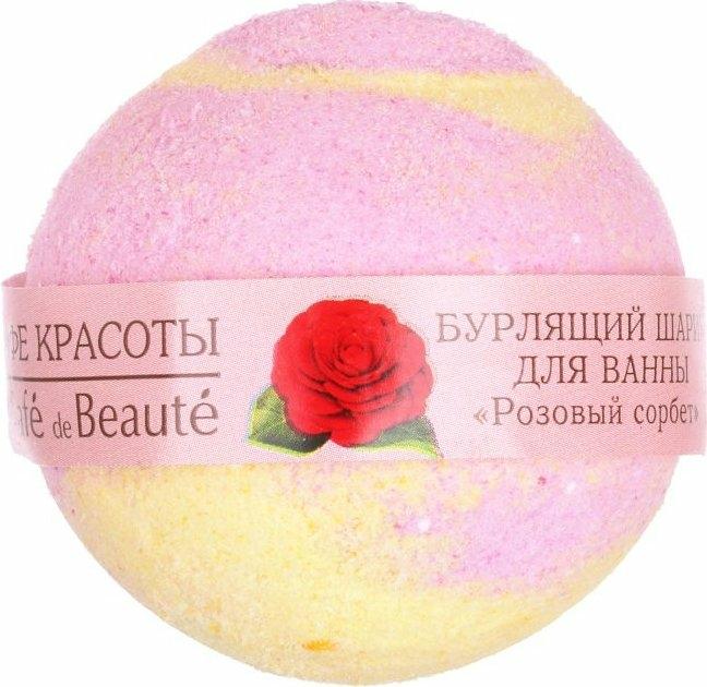 """Kopelová bomba """"Růžový sorbet"""" - Le Cafe de Beaute Bubble Ball Bath"""