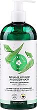 Parfémy, Parfumerie, kosmetika Gel na intimní hygienu a sprchový gel 2v1 s extraktem z aloe - Green Feel's