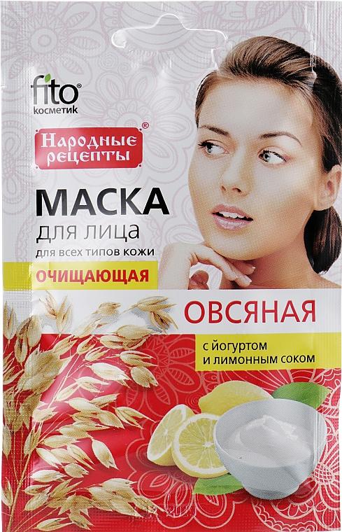 """Čistící maska na obličej """"Ovesné vločky"""" - Fito Kosmetik  — foto N1"""