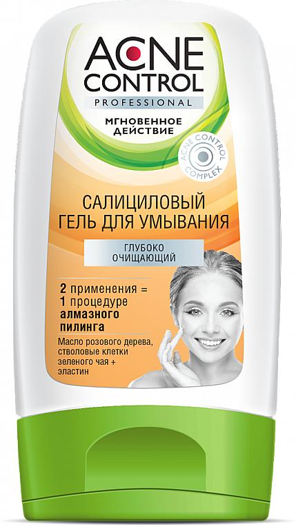 Hloubkově čistící salicylový gel - Fito Kosmetik Acne Control Professional